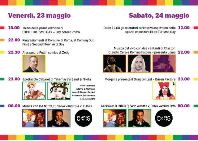 expo-turismo-gay-roma-gay-street_1