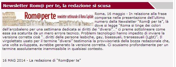 rom@perte
